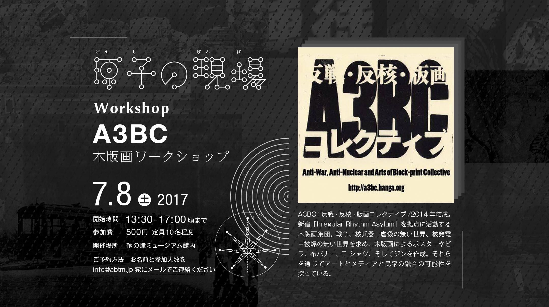 event.abcd.jpg